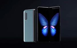 В следующем году Samsung рассчитывает продать 5-6 млн гибких смартфонов