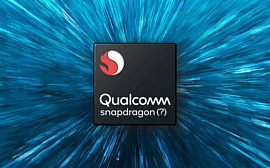 Утечка: характеристики Qualcomm Snapdragon 735