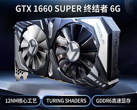 В сеть попали характеристики Nvidia GeForce GTX 1660 Super