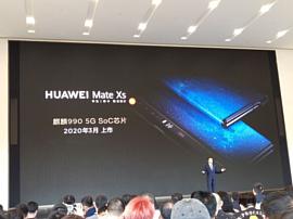 В марте 2020 Huawei выпустит Mate Xs с Kirin 990 5G