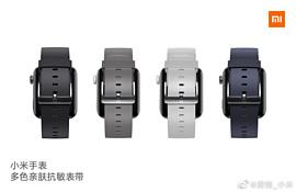 Выяснились цвета ремешков грядущих Xiaomi Mi Watch