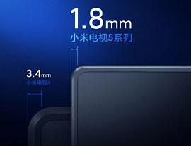 Xiaomi рассказала новые подробности о дизайне Mi TV 5