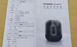 Утечка: 25 ноября Huawei покажет умную колонку Sound X