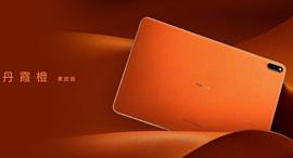 Huawei показала мощный Android-планшет MatePad Pro и ноутбук MateBook D