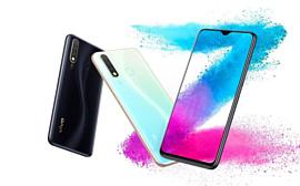 vivo показала новый недорогой смартфон Z5i