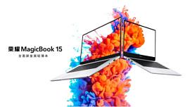Honor представила ноутбуки MagicBook 15 с процессорами Intel 10 поколения