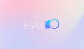 Huawei назвала смартфоны, которые обновят до EMUI 10