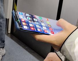 Утечка: первые фотографии Huawei P40 Pro