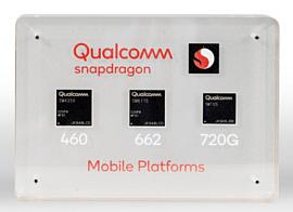 Qualcomm анонсировала недорогие мобильные чипсеты Snapdragon 720G, 662 и 460
