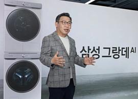 Samsung выпустила стиральную машину с искусственным интеллектом