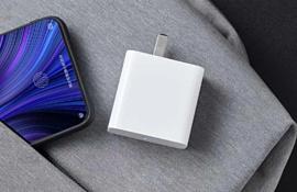 Xiaomi выпустила новый 65-ваттный адаптер питания USB Type-C