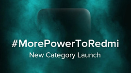 11 февраля представят новый смартфон Redmi