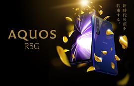 Sharp анонсировала топовый смартфон Aquos R5G