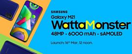 Samsung Galaxy M21 представят в начале следующей недели