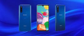 Samsung выпустила недорогой мобильник Galaxy A41