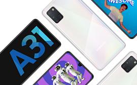 Samsung анонсировала новый смартфон Galaxy A31