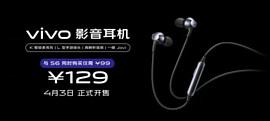 Vivo анонсировала новую проводную гарнитуру за $18