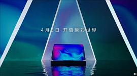 Первый OLED-телевизор Huawei получит 65-дюймовый экран и 14 встроенных под него динамиков