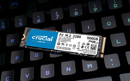Crucial представила недорогие NVMe SSD P2