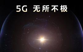 7 мая MediaTek анонсирует новые мобильные чипы
