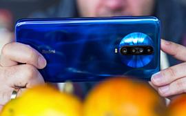 Redmi K30i получит 48-мегапиксельную камеру вместо 64-мегапиксельной