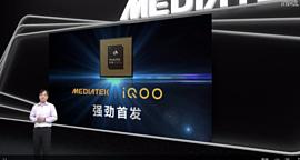 MediaTek представила новый топовый чипсет Dimensity 1000+