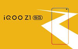 iQOO Z1 анонсируют 19 мая