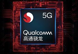В сеть попала первая информация о грядущем чипе Qualcomm Snapdragon 768G