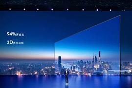 Huawei выпустила три UHD-телевизора Honor X1