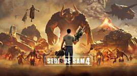 Serious Sam 4 выпустят уже в августе этого года