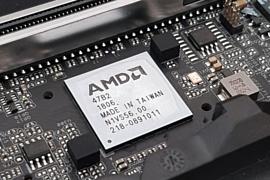 В сети начала появляться информация о первых материнских платах на чипсете AMD B550