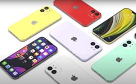 Apple может выпустить iPhone 12 в ноябре