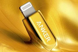 Anker выпустила позолоченный Lightning-кабель за $100