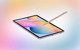 В сеть попал список характеристик Samsung Galaxy Tab S7+