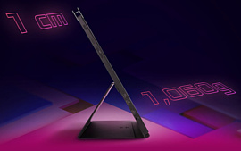 Asus начала продажи портативного геймерского монитора ROG Strix XG17AHP