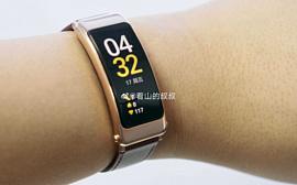 Утечка: фото и характеристики Huawei TalkBand B6 и планшета C5 10