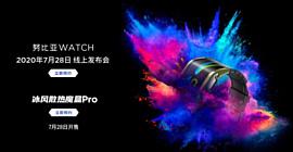 Вместе с Red Magic 5S Nubia анонсирует свои умные часы