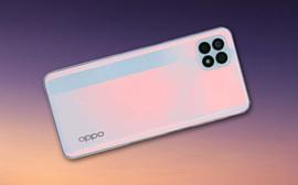 В базе TENAA заметили новый смартфон Oppo с поддержкой 65-ваттной зарядки