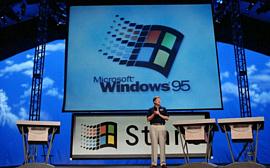 Windows 95 исполнилось 25 лет