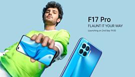 Oppo F17 Pro анонсируют 2 сентября