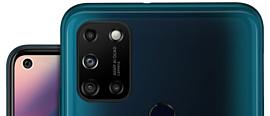 Wiko показала дешевые смартфоны View5 и View5 Plus