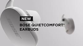Утечка: промо-видео TWS-гарнитуры Bose QuietComfort 700