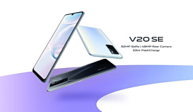 Vivo показала недорогой смартфон V20 SE