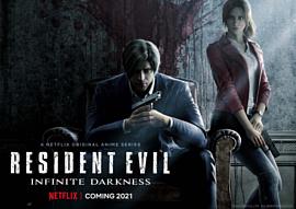 По мотивам Resident Evil выпустят мультсериал для Netflix