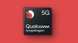 Qualcomm Snapdragon 875 анонсируют 1 декабря
