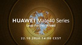 Huawei представит смартфоны Mate 40 на следующей неделе