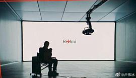 Xiaomi опубликовала тизер Redmi K30S, который будет дешевле K30 Ultra