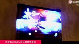TCL готовит смартфон со сворачиваемым дисплеем