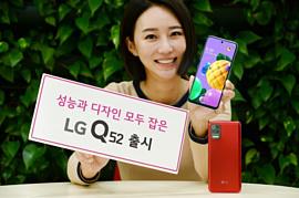 LG показала новый мобильник Q52 с Helio P35