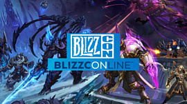 BlizzConline можно будет посмотреть бесплатно